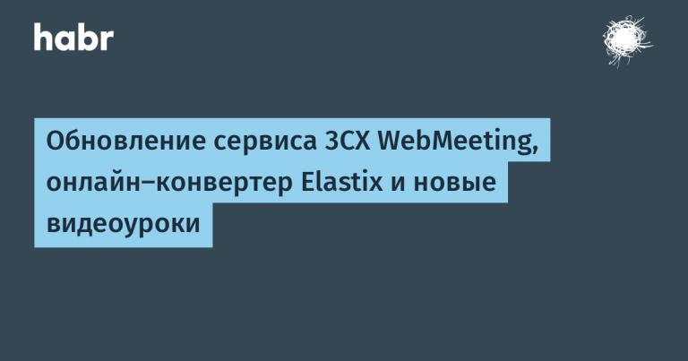 3CX WebMeeting Service Update, Elastix Online Converter and New Video Tutorials