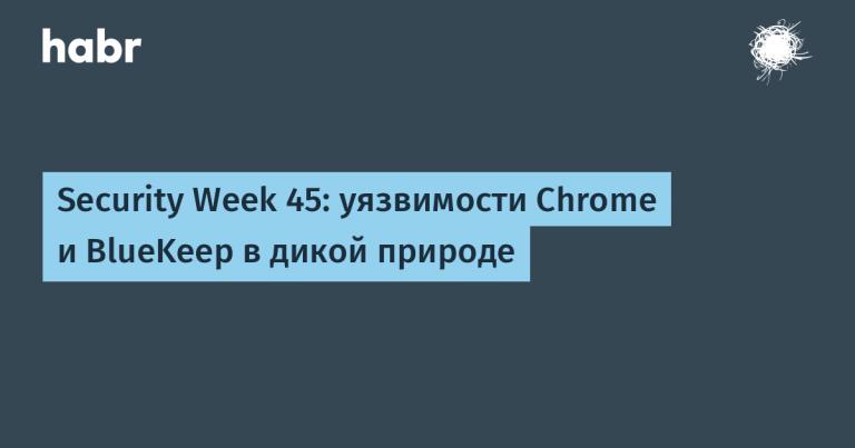 Security Week 45: Chrome and BlueKeep Wildlife Vulnerabilities