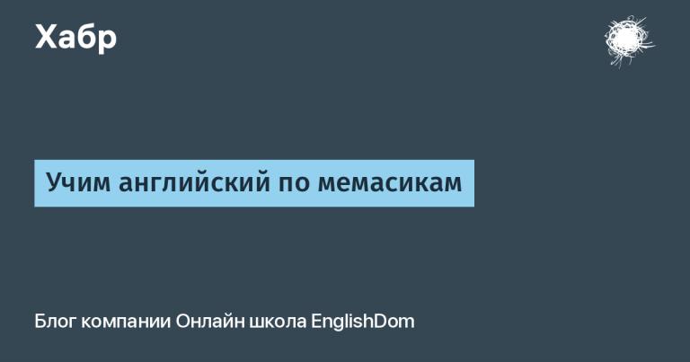 Learning English by MEMASICS