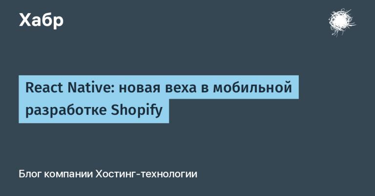 React Native: New Milestone in Shopify Mobile Development
