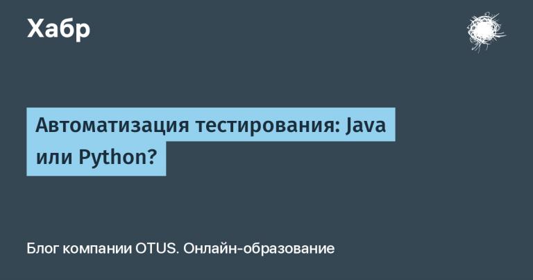 Test Automation: Java or Python?