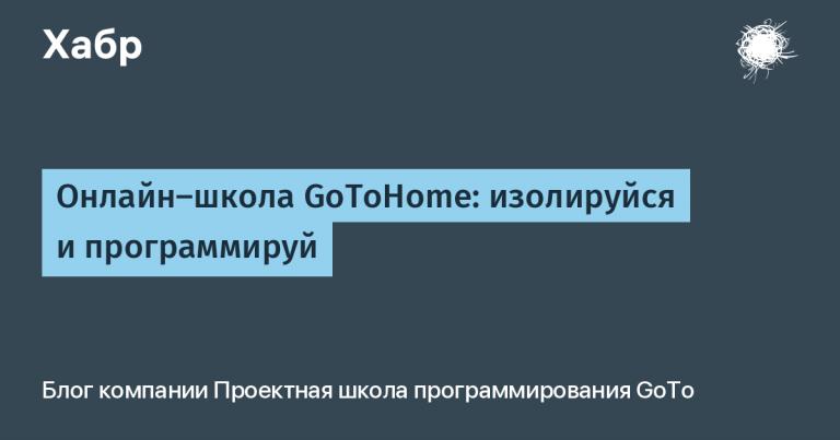GoToHome online school: isolate and program