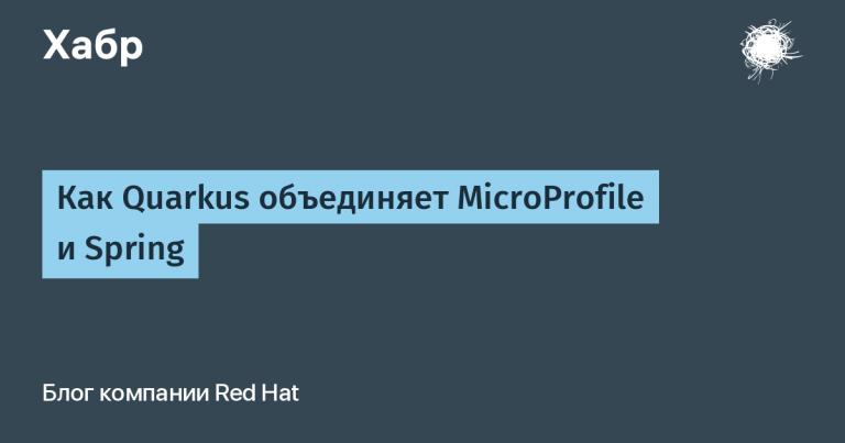 How Quarkus Integrates MicroProfile and Spring