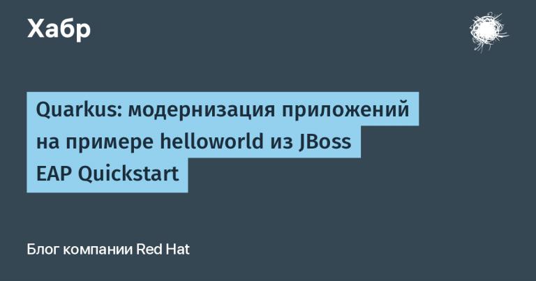 Quarkus: application upgrades with helloworld from JBoss EAP Quickstart