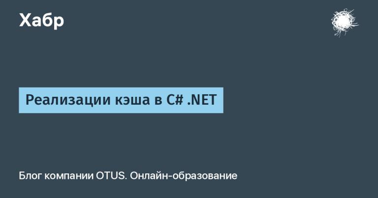 C # Implementations in C # .NET