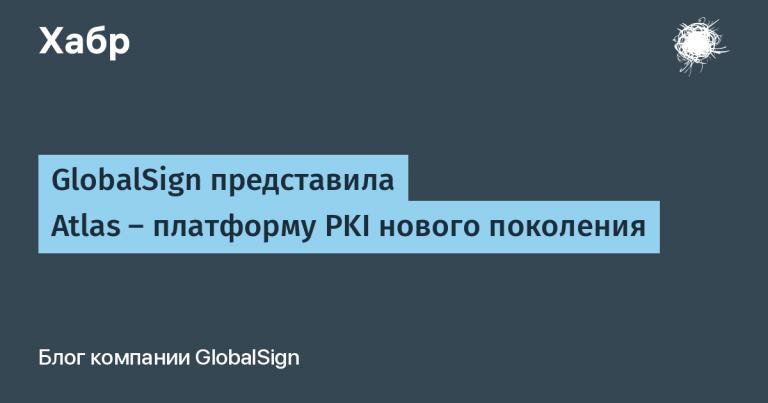 GlobalSign Introduces Atlas – Next Generation PKI Platform