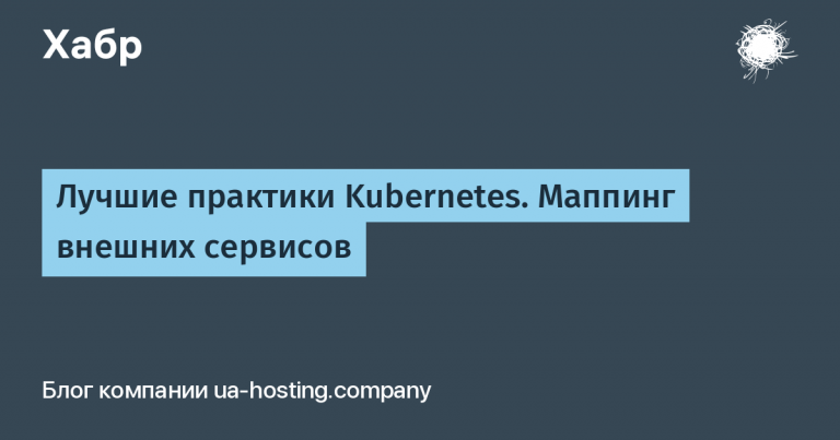 Kubernetes best practices. Mapping external services